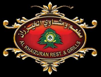 Khaizuran - Logo